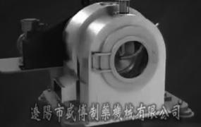 LWL horizontal spiral discharge filtration centrifuge