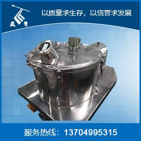 Plate upper discharge centrifuge