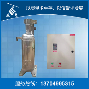 Patented product GQD150K large door tube centrifuge