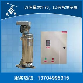 TCM clarifying centrifuge