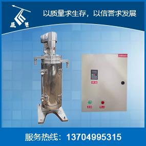 GF105 tubular centrifuge