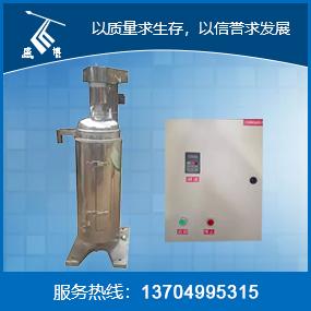 专利产品GQD150K大开门管式离心机